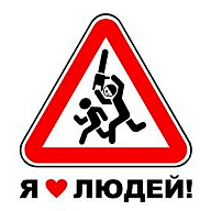 Rostover
